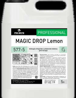MAGIC DROP Lemon Средство с ароматом лимона для мойки посуды 0,5л