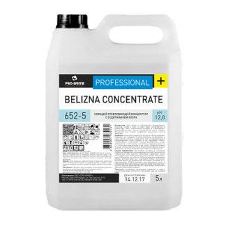 BELIZNA Concentrate Моющий отбеливающий концентрат с содержанием хлора 5л