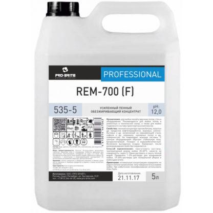 REM-700 F усиленный пенный обезжиривающий концентрат 1л