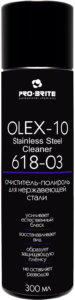 OLEX-10 Stainless Steel Cleaner полироль для нержавеющей стали, пена, 0,3л