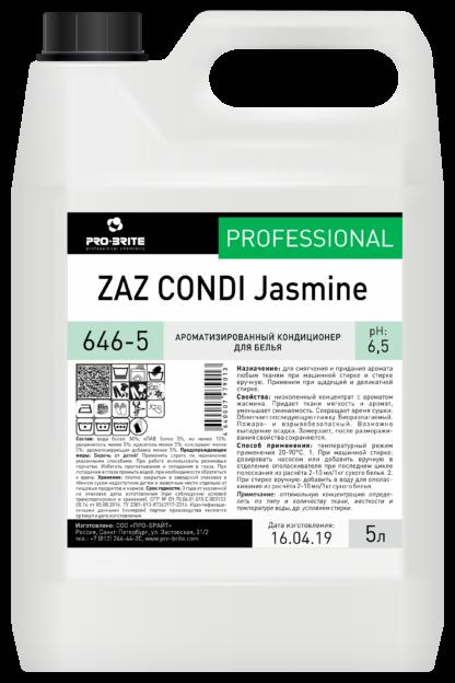 ZAZ CONDI Jasmine кондиционер для белья 5л