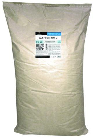 ZAZ Proff Oxy G кислородный порошок для отбеливания белья 20кг