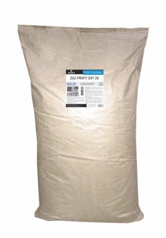 ZAZ Proff Oxy 2G отбеливатель для белья, порошок с кислородом 20кг